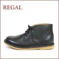 REGAL リーガル re46bl ブラック 【履くほどに ヨク馴染む・・本物のこだわり仕立て・・REGAL アンクルブーツ】