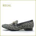 regal  リーガル re61blf  ブラックF 【女性らしいスタイリッシュな・・優しいフォルム REGAL ビットローファー パンプス】