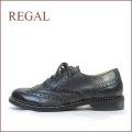 regal リーガル re66bl ブラック  【履くほどに ヨク馴染む・・こだわり仕立て・・regal ウィングチップ・マニッシュ】