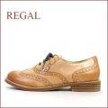 regal リーガル re66br ライトブラウン  【履くほどに ヨク馴染む・・こだわり仕立て・・regal ウィングチップ・マニッシュ】