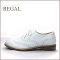 regal リーガル re66iv アイボリー  【履くほどに ヨク馴染む・・こだわり仕立て・・regal ウィングチップ・マニッシュ】
