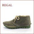 REGAL リーガル re84gy グレイ  【履くほどに ヨク馴染む・・本物のこだわり仕立て・・REGAL アンクルブーツ】