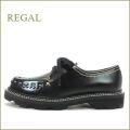 regal  リーガル reF13Nbl  ブラック 【足を包み込む感じで履きやすい。REGAL 復刻版 可愛いチロリアンシューズ】