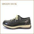 SPEEDY DUCK  スピーディ—ダック sd6865dn  ダークブラウン 【超巾広の・はきやすい・SpeedyDuck 履きやすい まん丸 オブリック】