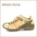 SPEEDY DUCK スピーディーダック sd7270ka  カーキ 【しっかりとしたソールで足を守る・・speedy duck コンビカラーのかわいいスニーカー】