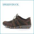 SPEEDY DUCK  スピーディーダック  sd7503dn  ダークブラウン 【足あたりの良い柔らか素材・・すっぽと履ける。。楽らくロングセラー】