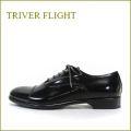 triver flight  トリバーフライト tr16527bl  ブラック 【イタリア発!ぴったり足に FITする・・triver flight・・高級仕立ての本格ストレートチップ】