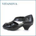 vita nova ビタノバ vt8402bl ブラック 【指が出すぎず ぴったり FIT・・ちょびっとオープントゥの・・ VITANOVA 快適パンプス】