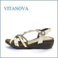 vita nova ビタノバ vt8867bg  プラチナベージュ 【ぴったり足にはまりこむ・・ 極・柔らかソール・・ VITANOVA 快適サンダル】