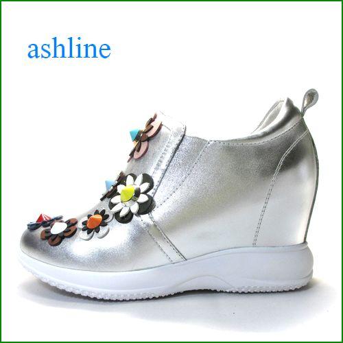 アシュライン  ashline as161256sl  シルバー 【靴がもっと好きになる...カラフル & とんがりお花** ashline インヒールスニーカー】