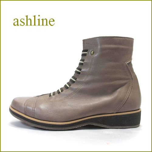 ashline アシュライン as1900ch チャコール  【かたちの良いすっきりスタイル・・ほっとする履き心地・・ashline・・レースアップブーツ】