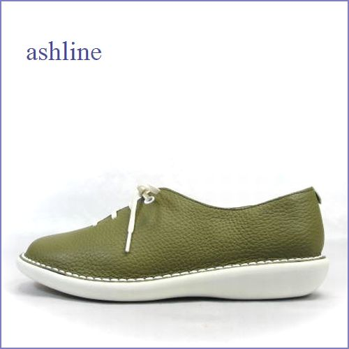 ashline  アシュライン as20361ka  カーキ  【スニーカーではちょっと物足りないと感じたら・・やっぱり!これがオシャレ。。ashline  レースアップ スリッポン】