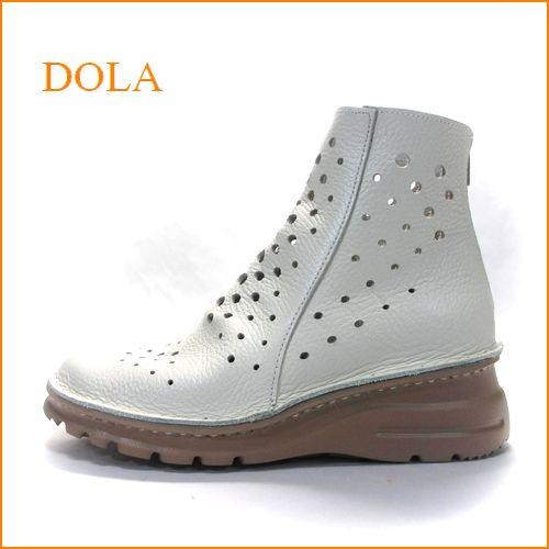 dola az0067iv アイボリー 【どんどん歩けるラバーソール・・新鮮パンチングカット。。dola・・後ろチャックのアンクル】