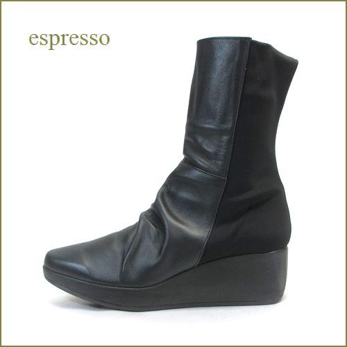 espresso  エスプレッソ  ep8020bl  ブラック 【フィットするストレッチ・・きれいなシルエット・・espresso モールドウェッジソールのショートブーツ】