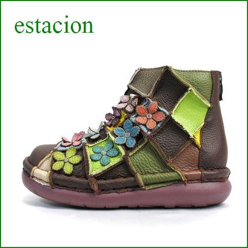 estacion エスタシオン靴  et1452br ブラウンマルチ 【フワッと感じるオザブ・クッション! エスタシオン・・お花畑のかわいいアンクル】