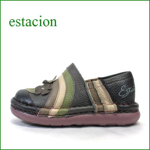 estacion  エスタシオン靴   et245bl ブラック 【ちょうちょ♪チョウチョ♪♪お花にとまれ〜♪♪エスタシオン・クッションふわふわスリッポン】