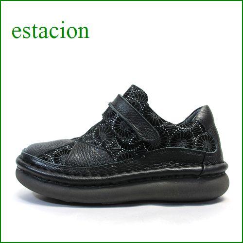 estacion  エスタシオン  et249bl ブラック 【フワッと感じるお座布なクッション。。新鮮・和柄のお花。。エスタシオン靴・・マニッシュ】