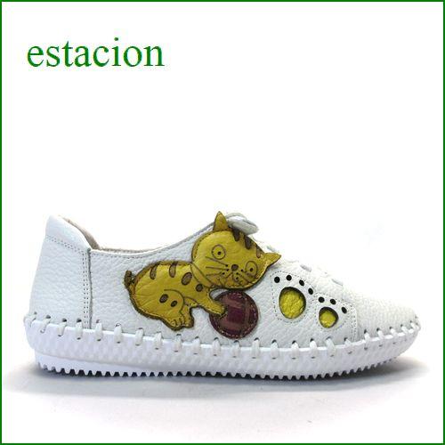 estacion  エスタシオン靴 etn204iv アイボリー 【可愛い子猫。。。クニュッと曲がるソール・・・エスタシオン靴..にゃんスリッポン】