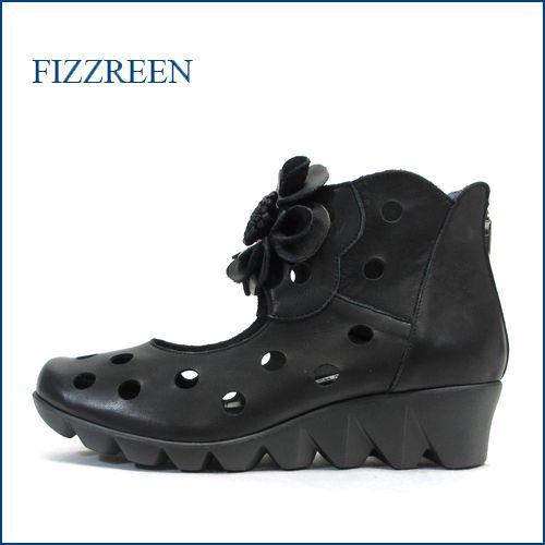 fizzreen  フィズリーン  fr1250bl ブラック 【可愛いお花が咲いている・・軽量83gのパイロンソール・・fizzreen  快適パンプス】
