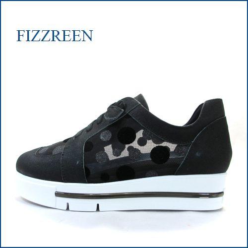 fizzreen   フィズリーン  fr2161bl  ブラック 【ウェーブアーチでやすらぎ体感・・リラックス効果の。。fizzreen 水玉模様のスニーカー】