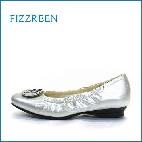 FIZZ REEN  フィズリーン fr300sl  シルバー 【カカトがしっかりフィットするフィズリーンの足に吸いつく履き心地】