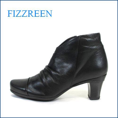 FIZZ REEN フィズリーン fr4647bl ブラック 【極上・柔らか仕立て・・きれいにFITする・・ fizzreen すっきりブ—ティー】