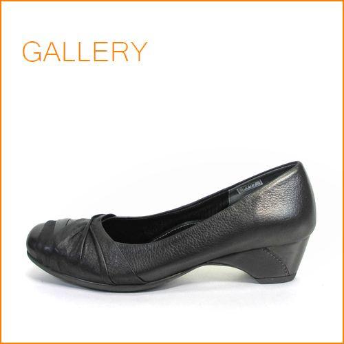 gallery  ギャラリー  ga9707bl  ブラック 【きちんと履ける柔らか仕立て・・楽にFITする クッション構造・・  gallery・シンプルパンプス】