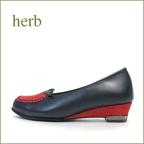 herb靴  ハーブ  hb1500nv  ネイビー  【新鮮素材でアピールしましょ。。。可愛いビーズの赤色アップル。。herb靴 ぴかぴかパンプス】
