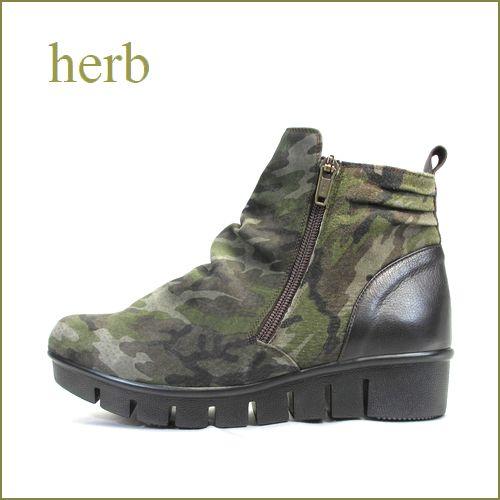 herb靴  ハーブ  hb1551ka カーキ 【新鮮カモフラージュの・・柔らかなソフトレザー・・herb靴・・新型ソールショート】