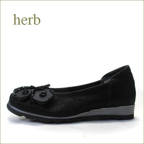 herb靴 ハーブ hb1583bl  ブラック 【フィットするストレッチ・・ 160グラムの軽さ。。herb靴・・お花パンプス】