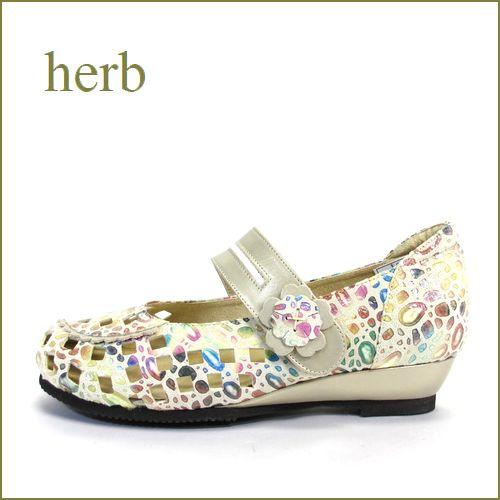 herb靴 ハーブ hb1800bg  ベージュ 【オシャレ度アップ・ 新鮮レザー・・herb靴・・かわいい丸さの・ラウンド・パンプス】
