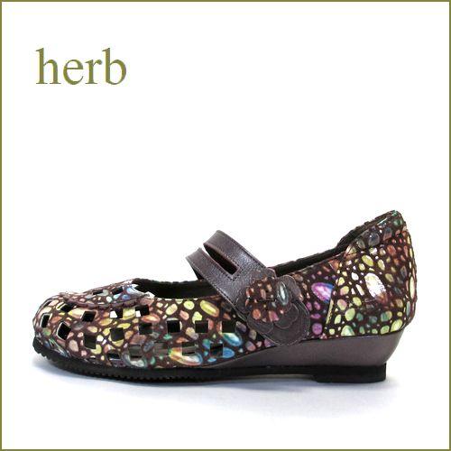 herb靴 ハーブ hb1800br  ブラウン 【オシャレ度アップ・ 新鮮レザー・・herb靴・・かわいい丸さの・ラウンド・パンプス】