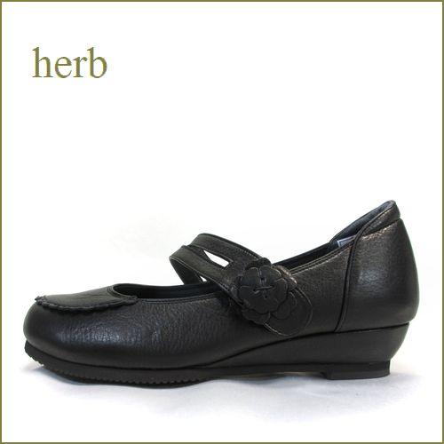 herb靴 ハーブ hb180bl  ブラック 【履い心地良い・・安心ソフトレザー・herb靴・・かわいい丸さのベルトパンプス】