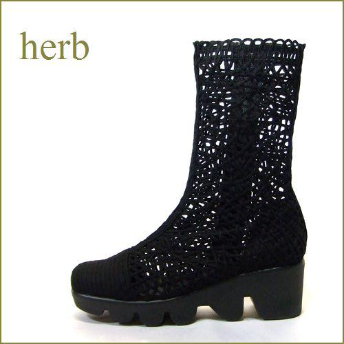 HERB  ハーブ hb2150bl  ブラック 【高級レースを使用した軽い なみなみのソールのショートブーツ】