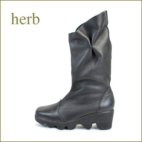 herb靴  ハーブ hb2700bl ブラック 【センス満点・新鮮感覚・・・ざっくりとしたラフ仕上げ・・・herb・なみなみのソール・ブーツ】