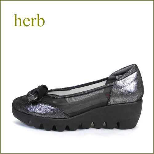 herb靴  ハーブ  hb3580et  ブラックエタン 【可愛いぐるぐるリボンと・なみなみ底の・・herb靴・履きやすいチュール・パンプス】