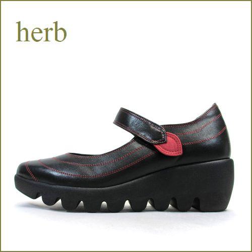 herb靴  ハーブ  hb3588bl  ブラック  【ホッとするクッション。。ハーブのクラウドソール・・herb靴 ベルトパンプス】