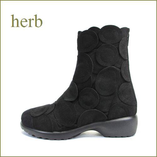 herb靴  ハーブ hb4800bl ブラック 【いっぱい・まん丸パッチと・高級イタリアンシルキー素材・・herb・巾広ショートブーツ】