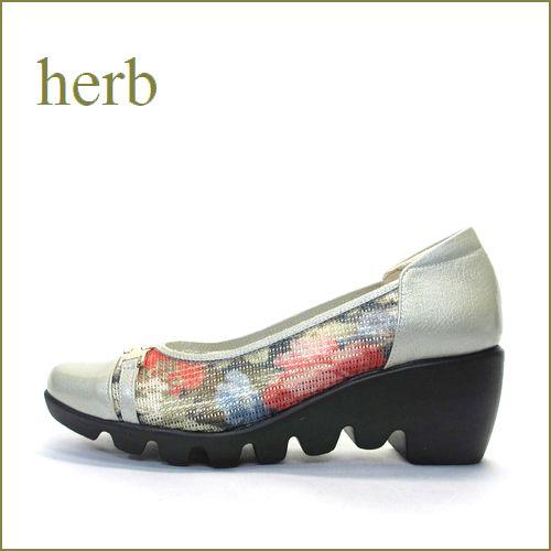 herb靴  ハーブ  hb621iv  IVベージュ  【軽いソールで楽らく・・ずっと 履きやすい・・herb靴 かわいい・お花チュール・パンプス】