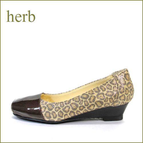 herb靴  ハーブ hb6791hy  ヒョウ 【キレイさ大正解。。脱ぎたくないほど、心地いい。。herb靴 シンプル・ウェッジ・バレエ 】