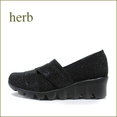 herb靴  ハーブ  hb8028bl  ブラック  【新鮮素材。登場!ブラックビーズでアピールしましょ。。herb靴 ぴかぴかパンプス】