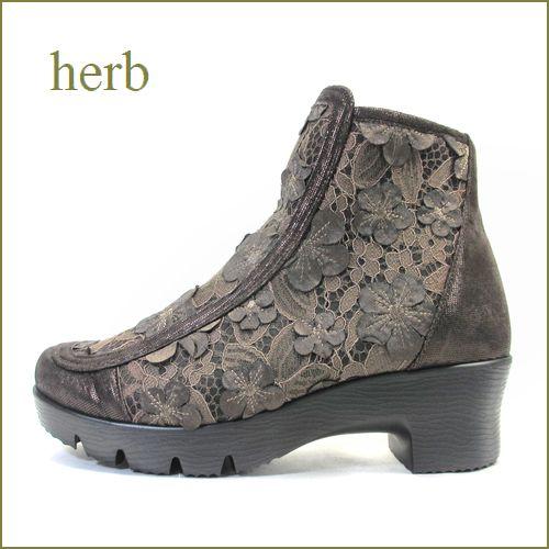 herb靴 ハーブ hb81222dn  ダークブラウン 【可愛いお花の新鮮レース素材・・ 軽さがポイント200g。。herb靴・・ショートブーツ】