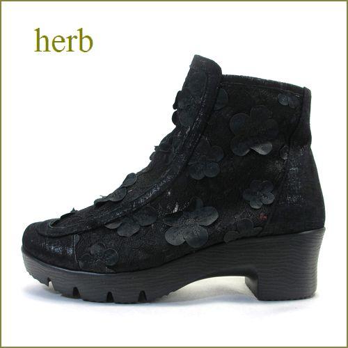 herb靴 ハーブ hb8122bl  ブラック 【可愛いお花の新鮮素材・・ 軽さがポイント190g。。herb靴・・ショートブーツ】