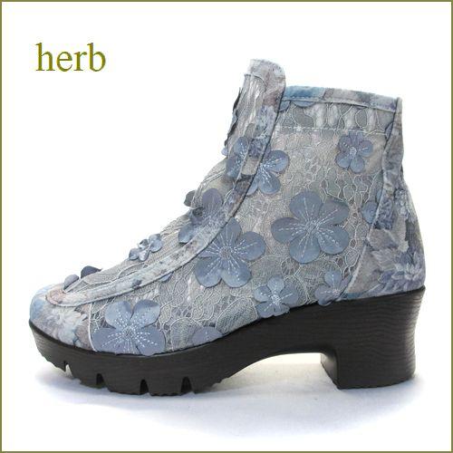 herb靴 ハーブ hb8122gy  グレイ 【可愛いお花の新鮮素材・・ 軽さがポイント190g。。herb靴・・お花ショートブーツ】