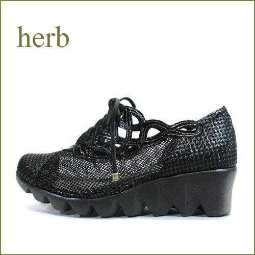 herb靴  ハーブ  hb8151bl  ブラック  【可愛いフラワーカット・・新鮮ちどりレザー・・herb靴 ずっと 楽!180gパンプス】