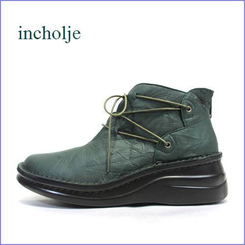 incholje インコルジェ in8308gr  グリーン 【足裏に優しい 快適クッション・・かわいい丸さ・・incholje靴 レースアップブーツ】