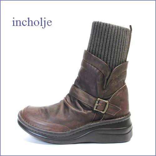 incholje インコルジェ pt8340dn  ダークブラウン 【ぼかし仕上げの 柔らかレザー・スポット履ける・・incholje・ニット&ベルト ブーツ】