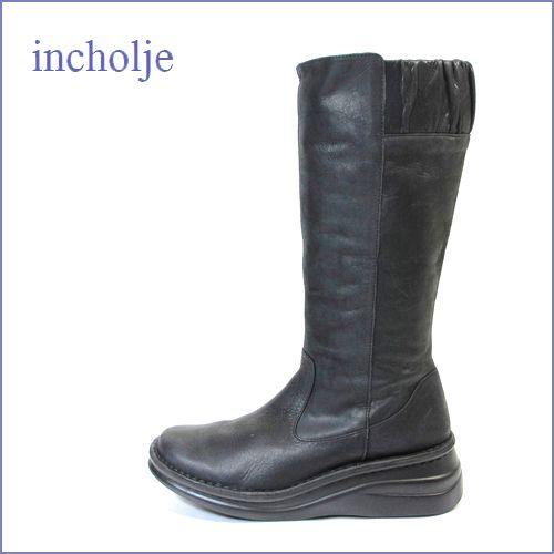 インコルジェ  incholje in8375bl ブラック 【人気のラウンド・ロング。。ずっと履きたい・・incholje 楽らくFITブーツ。。】