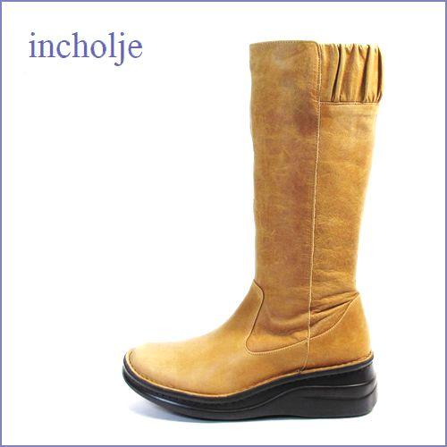 インコルジェ  incholje in8375br ライトブラウン 【人気のラウンド・ロング。。ずっと履きたい・・incholje 楽らくFITブーツ。。】