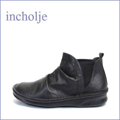 incholje   インコルジェ  in8522bl  ブラック 【スポッ..と履けるサイドゴム・・アーチにフィット柔らかソール。。incholje くしゅくしゅ アンクルブーツ】